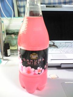 鮮やかすぎる桜色